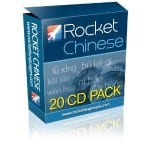 Rocket Languages Chinese