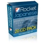 Rocket Languages Japanese
